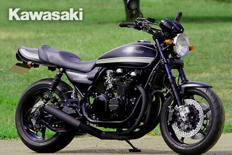 KAWASAKI ZEPHYR750 END